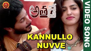 Athadey Movie Full Video Songs - Kannullo Nuvve Full Video Song - Dulquer Salmaan | Neha Sharma