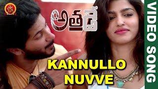 Athadey Movie Full Video Songs - Kannullo Nuvve Full Video Song - Dulquer Salmaan | Neha Sharma