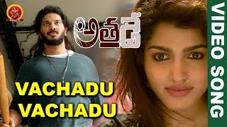 Athadey Movie Full Video Songs - Vachadu Vachadu Full Video Song - Dulquer Salmaan | Neha Sharma