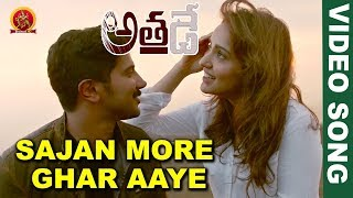 Athadey Movie Full Video Songs - Sajan More Ghar Aaye Full Video Song - Dulquer Salmaan, Neha Sharma