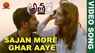 Athadey Movie Full Video Songs - Sajan More Ghar Aaye Full Video Song - Dulquer Salmaan, Neha Sharma