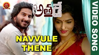 Athadey Movie Full Video Songs - Navvule Thene Full Video Song - Dulquer Salmaan | Neha Sharma