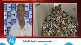 Saligao Garbage Treatment Plant Unable To Handle Increased Load:AAP