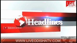 Headlines @ 12 PM : 24 June 2018 | HEADLINES LIVE ODISHA