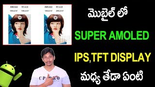 Difference between super amoled and TFT,IPS display | Telugu Tech Tuts