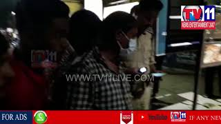 UNKNOWN PERSON DEAD 0BODY FOUND IN MOTI NAGAR , SANATH NAGAR PS LIMTS | Tv11 News | 23-06-18