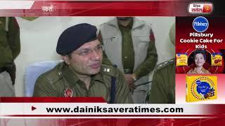 Fake IPS officer get caught