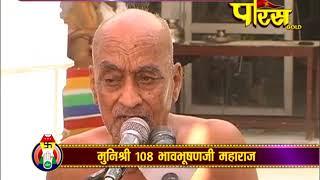 Vishesh | Shanti Nath Maha Mandal Vidhan Part-1 | Hastinapur (Meerut)| Date:-15/5/2018