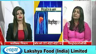 Doctor LIVE with Dr pallavi garg, Janta tv (02.10.17)