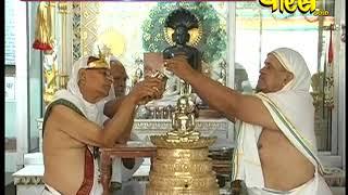 Vishesh | Shanti Nath Maha Mandal Vidhan Part-2 | Hastinapur (Meerut)| Date:-16/5/2018