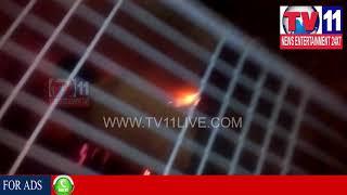 MAJOR FIRE ACCIDENT IN GOVT COLLEGE AT BUKKAPATNAM | Tv11 News | 28-02-2018