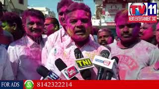 MLA PUTTA MADHU HOLI CELEBRATIONS IN MANTANI | Tv11 News | 01-03-2018