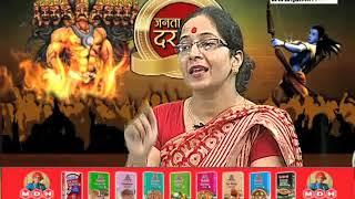 KAVI DARBAR, Janta TV (29.09.17) Part-2