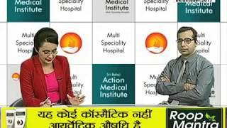 Doctor LIVE with Dr. Aman Dua, Janta tv (04.10.17)