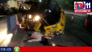SOFTWARE EMPLOYEE DRUNKEN CONDITION HIT AUTO PERSON DEAD AT BEGUMPET  | Tv11 News | 02-03-18
