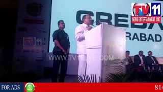 CREDAI PROPERTY SHOW 6TH EDITION IN HITECH CITY | Tv11 News | 02-03-2018