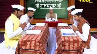Gyanshala | R.L Banada |Samaysar E-10