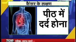 Doctor LIVE with Dr. Sushant Mittal, Janta tv (06.10.17)