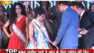 Mrs india earth 2017 awards, Janta tv