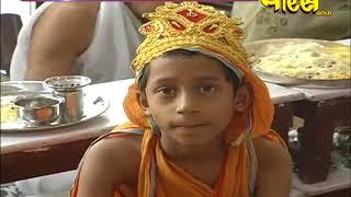 Vishesh | Shanti Nath Maha Mandal Vidhan Part-9 | Hastinapur (Meerut)| Date:-23/5/2018