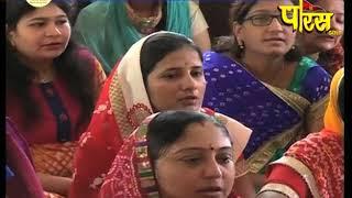 Vishesh | Sri Vasantvijay Ji Maharaj | Rath Yatra Ep-34|Krishnagiri(Tamilnadu)