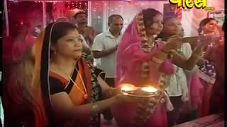 Vishesh | Shanti Nath Maha Mandal Vidhan Part-13 | Hastinapur (Meerut)| Date:-27/5/2018
