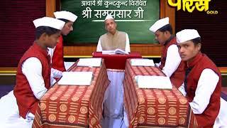 Gyanshala | R.L Banada |Samaysar Ep-22
