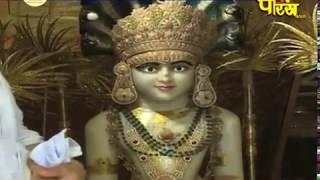 Vishesh | Sri Vasantvijay Ji Maharaj | Rath Yatra Ep-60|Krishnagiri(Tamilnadu)