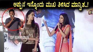 Manvitha Harish about Puneeth Rajkumar on Tagaru 125 days celebration function   Manvitha Harish