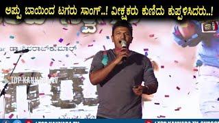 Puneeth about Tagaru success   Appu singing Tagaru song   Tagaru 125 Days celebrations