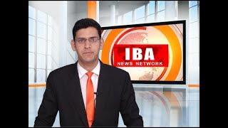 IBA News Bulletin 29 June Morning