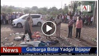 Gulbarga Shaher Ke Noor Bagh Mein Ek Naujawan Ka Qatal A.Tv News 25-6-2018