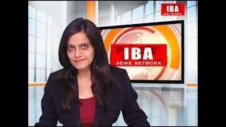 IBA News Bulletin 4 July Morning