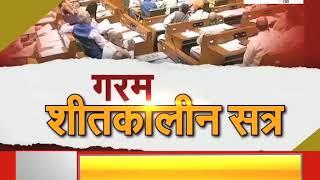 behas hamari faisla aapka, janta tv (23.10.17) Part-2