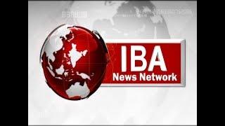 IBA News Bulletin Evening 12 July