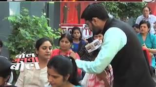Desh ke Vikas me Yuva'on ka Yogdaan Janta tv, bol janta bol with Nasir (05.11.17) part-1