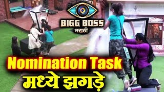 Sai-Smita FIGHT In Nomination Task | Bigg Boss Marathi | Who Will Be Nominated?