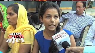 Desh ke Vikas me Yuva'on ka Yogdaan Janta tv, bol janta bol with Nasir (05.11.17) part-2