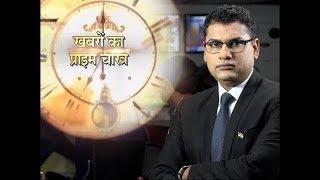 PRIME NEWS, Janta TV (10.11.17)