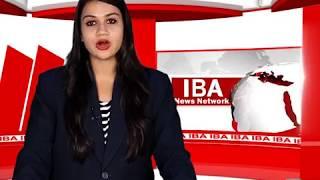 iba news bulletin 1 August evening