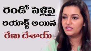 Renu Desai Responds on her Engagement | Pawan Kalyan Ex Wife Engagement | Renu Desai Marriage News
