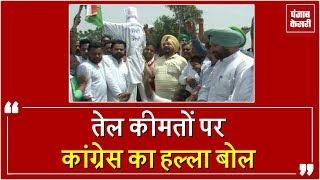 सड़कों पर उतरे Congressi, Dharmsot ने फूंका  Modi का पुतला