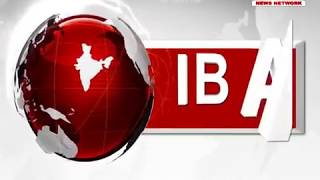 IBA News Bulletin 10 august Afternoon
