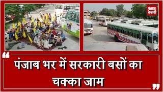जानें क्यों सड़कों पर नहीं दौड़ रही Pun Bus और Roadways की बसें