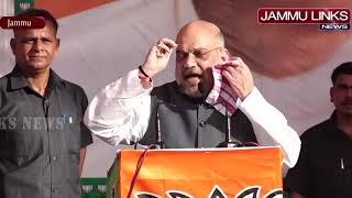 Mehbooba govt discriminated against Jammu and Ladakh regions: Amit Shah