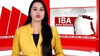 IBA News Bulletin  24 August Morning