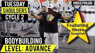 WIDER SHOULDERS Advanced Gym Workout! (Hindi / Punjabi)