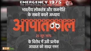 Emergency : Congress unleashed a dark chapter in India's history | #CongressKilledDemocracy