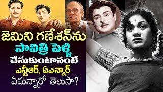 Gudipudi Srihari comments on savitri life | ANR, NTR | Akkineni Nageswara Rao | Taraka Rama Rao