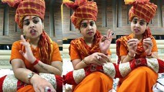 जाट और राजपूत के नाम पर लड़ने वाले हिंदुओं के नाम साध्वी देवा ठाकुर का संदेश
